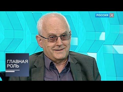 Главная роль. Алексей Бородин. Эфир от 05.06.2013
