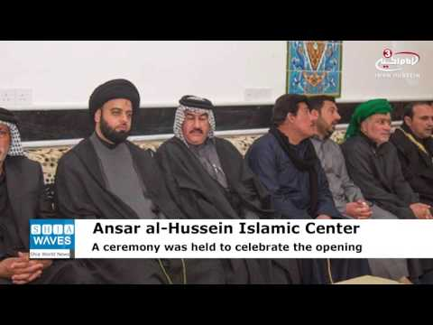 Opening ceremony of Ansaral-Hussein Islamic Center in Babylon, Iraq