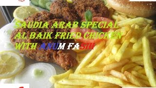 How To Make Saudia Arab Special Al Baik Fried Chicken In Urdu/Hindi.