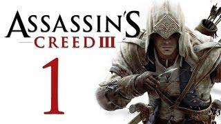 Assassin's Creed 3 - Прохождение игры на русском [#1](Прохождение игры Assassin's Creed 3, на русском. Играет и комментирует Александр, Ната рядышком. Играем на PC, геймпа..., 2014-08-06T07:00:02.000Z)