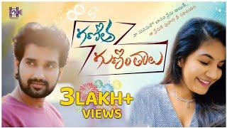 Ganitha Guninthalu || Latest Telugu Short Film 2019 | Mahesh Pavan Yadlapalli | Vijay Samrat Chilaka