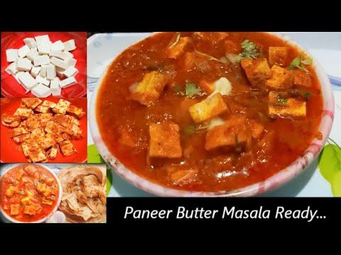 paneer-butter-masala-|-రోటి,-నాన్,-పరోటా-లో-చాలా-రుచిగా-ఉండే-పనీర్-బట్టర్-మసాలా-|-restaurant-style|