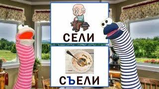 Урок 45. Букварь - Буква Ъ твердый знак. Русский алфавит. Азбука - обучение чтению.