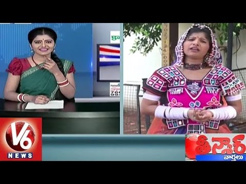 Mangli Funny Conversation With Savitri Over Heavy Rains In Hyderabad | Teenmaar News | V6 News