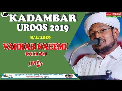ABDUL VAHAAB NAEEMI NEW SPEECH   8/1/2019   KADAMBAR   8 PM