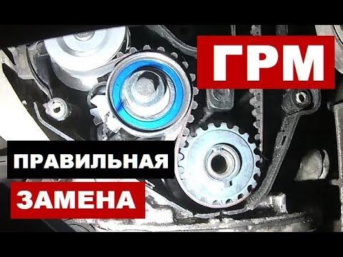 Замена ремня ГРМ. Замена помпы и ролика ГРМ. Chevrolet aveo 1 5.