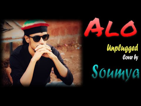 alo---unplugged-|-tahsan-|-cover-by-soumya