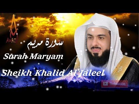 Surah Maryam | Best Quran Recitation in the World by Sheikh Khalid Al Jaleel | AWAZ