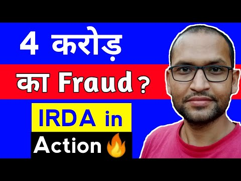 4cr Fraud In Ayushman Bharat|LIC New Updates|why IRDA Stop Reliance Health To Sell Insurance|NHA