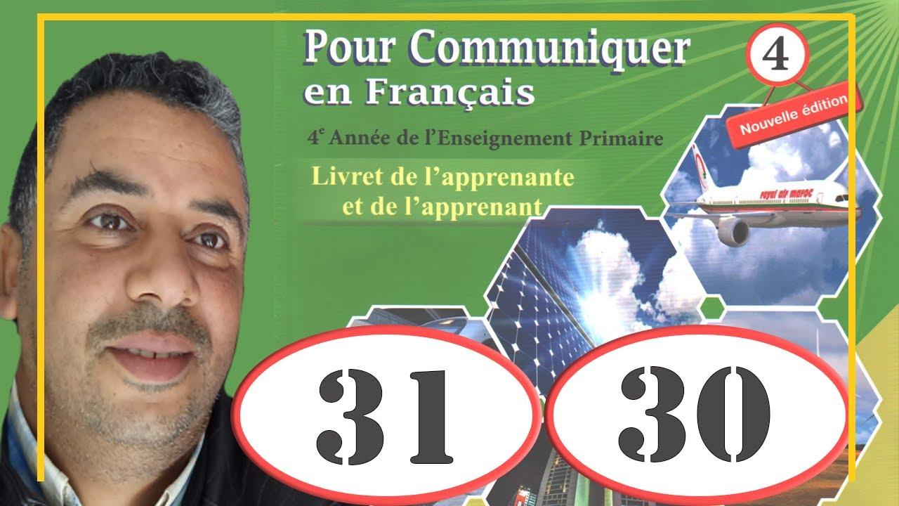 4 Aep Pour Communiquer En Francais Page 30 31 Conjugaison L Infinitif Et Les Trois Groupes De Verbes Youtube