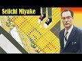 Seiichi Miyake - 5 Facts about Tactile paving inventor Seiichi Miyake