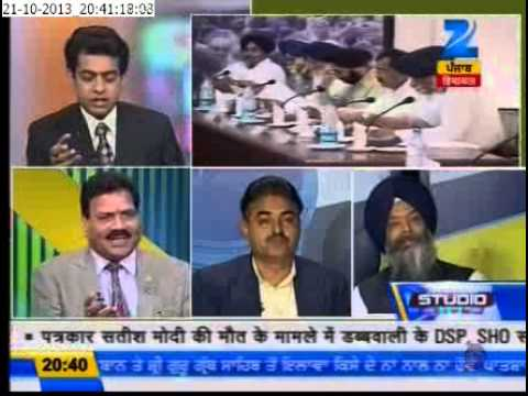 ZEE PUNJAB HARYANA HIMACHAL DISCCUSSION ABOUT INVESTMENT OF PUNJAB