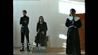 Школа №48 Зачет по МХК  11 класс Декабрь 1996г.  Мастер и Маргарита