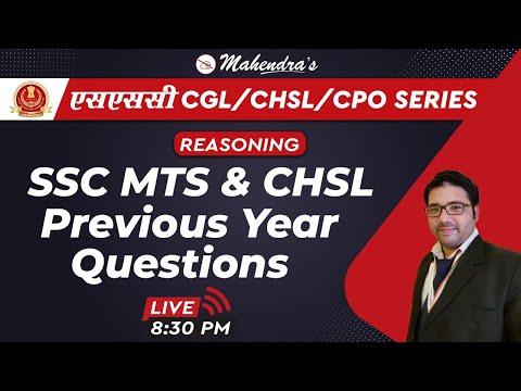 SSC CGL/CHSL/CPO SERIES | Reasoning | CHSL U0026 MTS - PYQ | By Kuldeep Mahendras | 8:30 Pm