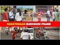 Shaktimaan Bakchodi Prank | ft. Movin Like Bernie | Ghanta Gyan - Navneet