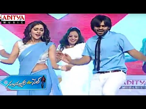 Sai Dharam Tej, Regina Dance Performance On Megastar Medley Songs @ Subramanyam For Sale Audio
