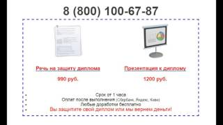 Дипломная презентация по бухгалтерскому учету и анализу доходов и расходов