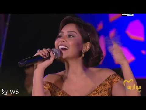 شيرين - كتر خيرى (حفل موازين ) | Sherine Live Mawazine 2016