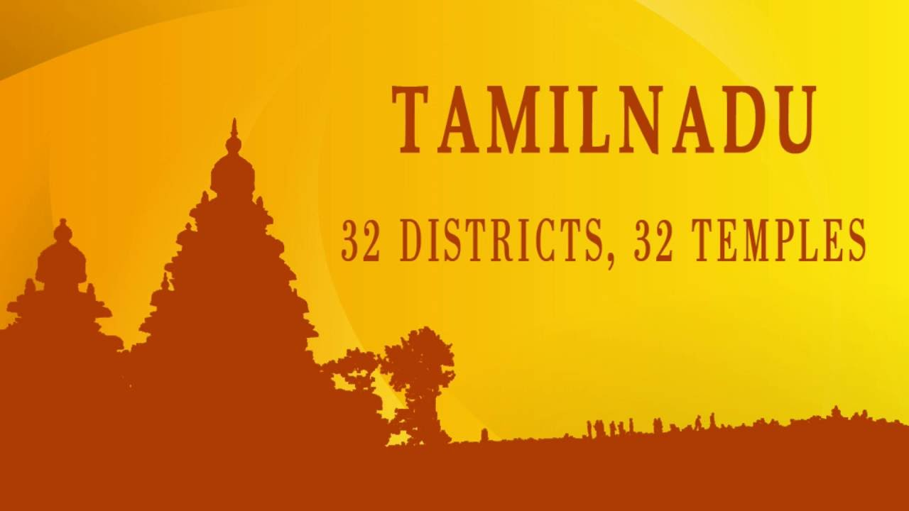 Image result for 32 districts in tamilnadu