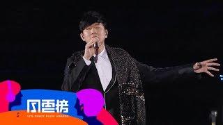 音樂現場 | KKBOX風雲榜神級卡司的聚集 張惠妹、陳奕迅、林俊傑都來啦 !!!
