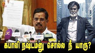 Kabali Producer Thanu Speech | Who are you to tell about Kabali Box Office | Rajini | Thamizh Padam