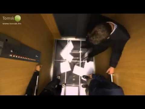 Жесткий розыгрыш в лифте