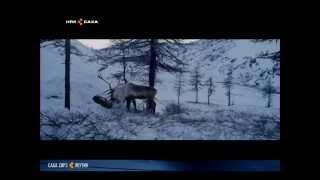 Фильм о Якутии в Каннах.