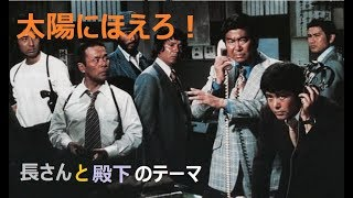 作曲:大野克夫 演奏:井上尭之バンド 軽快な2曲をお楽しみ下さい。