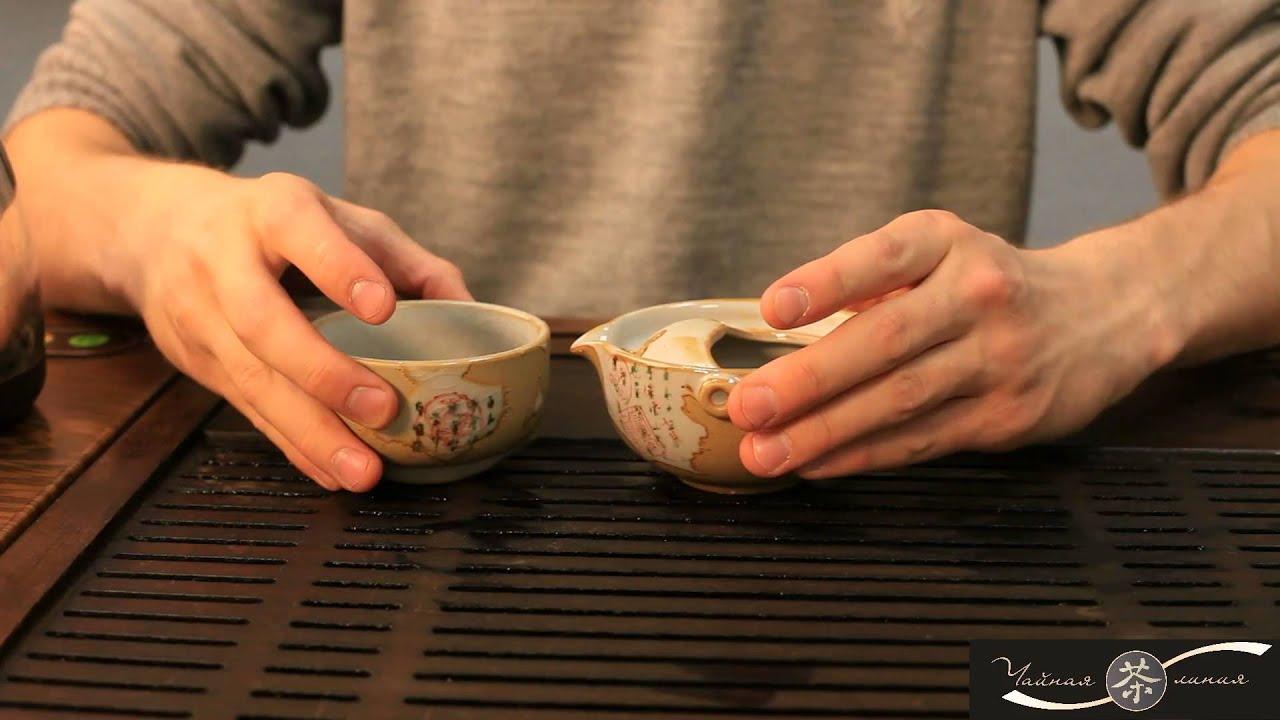 Чайный набор эгоист состоит из стильного чайника и чайной пары. Цена товара. От руб. До руб. Чайные наборы эгоист (наборы чайник и чашка).