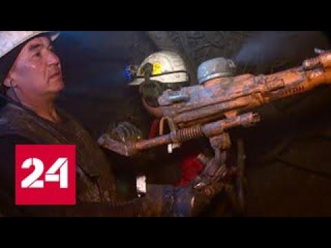 """На руднике """"Мир"""" в Якутии начнут взрывные работы"""
