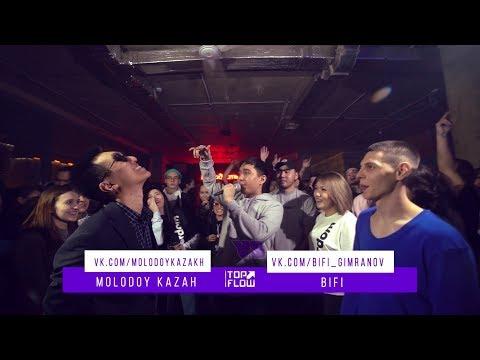 TOP FLOW: BiFi vs MOLODOY KAZAKH (1 ЭТАП)