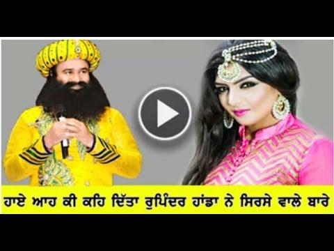 Rupinder Handa VS Sirsa Sadh