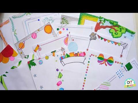 รวมเส้นขอบตกแต่งปกใบงาน Border designs on paper