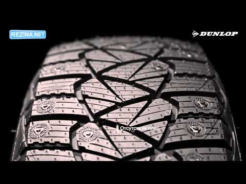 Обзор шины DUNLOP Ice touch