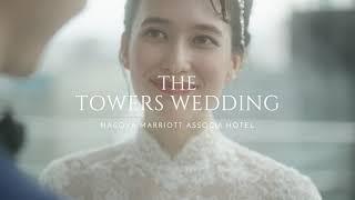 THE TOWERS WEDDING | Nagoya Marriott WEDDING DAY