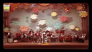 وردة الجزائرية - حفلة سينما الأندلس الكويت 1979 - بيسألوني لو غبت عني