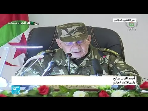 الجزائر: قايد صالح معجب -بالهبة الشعبية- تجاه الانتخابات و-التفاف الشعب حول جيشه-  - نشر قبل 57 دقيقة