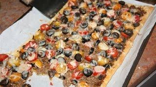 Recette Pizza Feuilletée Au Boeuf -  Beef Puff Pastry Pizza Recipe - Recettes Maroc