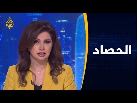 الحصاد- السعودية وطائرات الحوثيين  - نشر قبل 4 ساعة