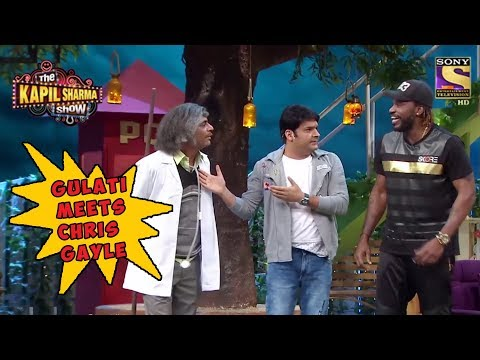 Kapil Calls Gulati 'FAKE' Infront Of Chris Gayle - The Kapil Sharma Show