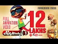 Kilukkampetty 1 - The Animation Movie From Manorama (outside India Viewers Only) video