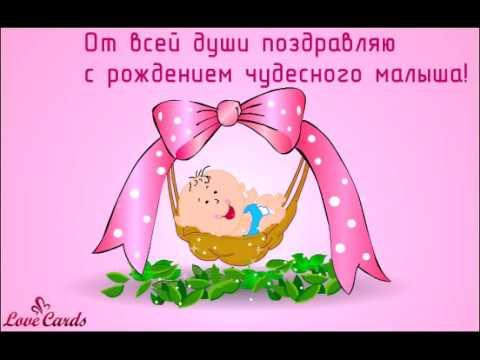 Открытка с просьбой родить малыша, руслане малышом открытки
