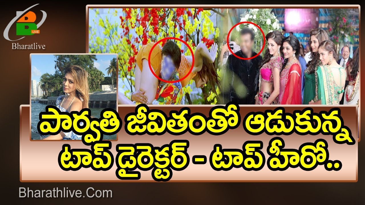 shocking:-breaking-sri-reddy-director-trivikram-pa