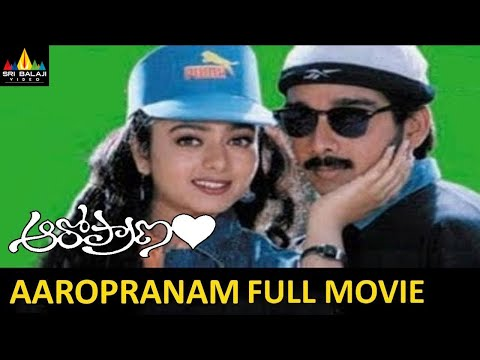 Aaro Pranam Telugu Full Movie | Soundarya, Vineeth | Sri Balaji Video