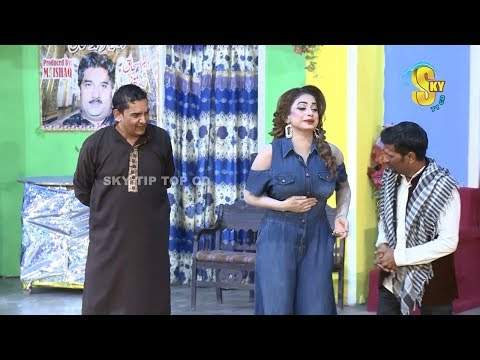 Long Laachi Trailer Akram Uddas and Nida Choudhary New Stage Drama 2018