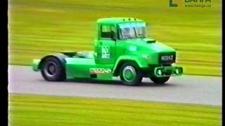 KrAZ 5444 Ring Race Truck