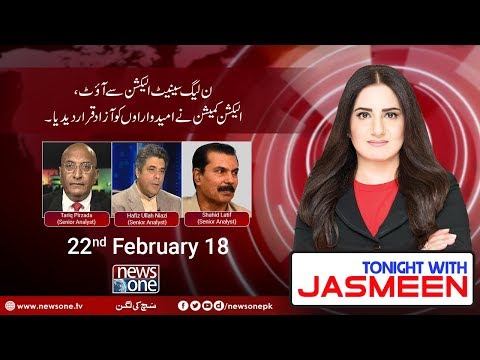 TONIGHT WITH JASMEEN - 22 February-2018  - News One