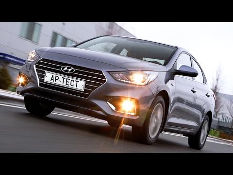 Новый Hyundai Solaris лучше, чем Volkswagen Polo