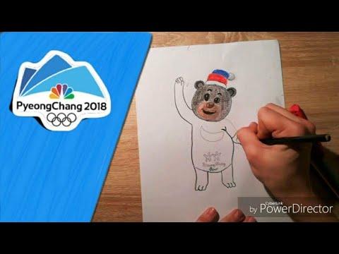 How To Draw: BANDABI   PyeongChang 2018   Winter Olympic Games