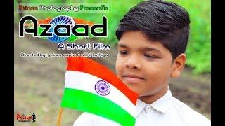 Video ll AZAAD  (SHORT FILM) ll download MP3, 3GP, MP4, WEBM, AVI, FLV Agustus 2017